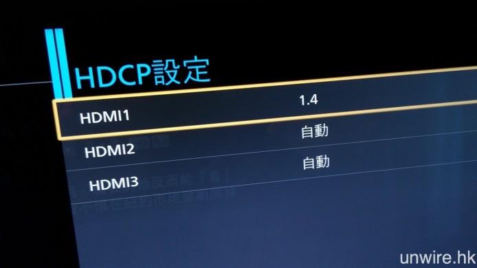 HDCP 2.2_04