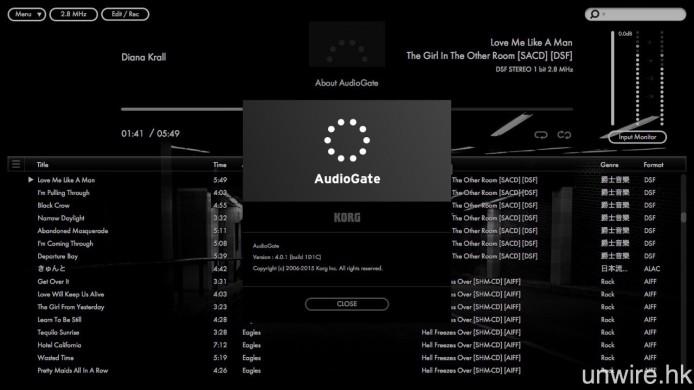 此機配合的播放軟件為最新版本的《AudioGate 4.0.1》。