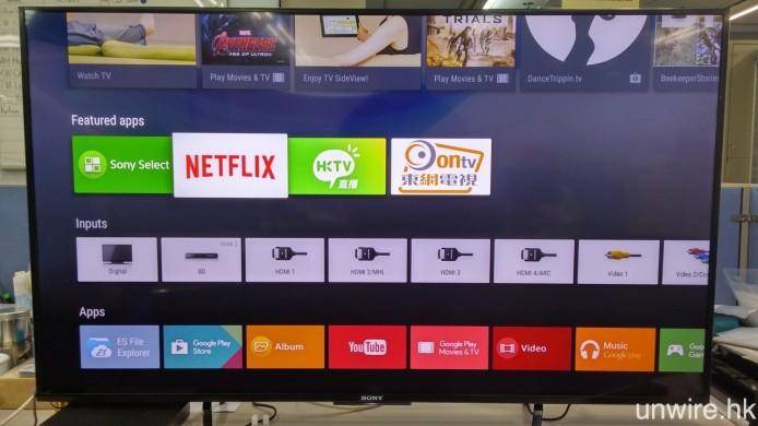 當下經更新之後,部分 Sony 及 LG 的 UHD 4K Smart TV 已經可以使用 Netflix 的 UHD 串流服務。