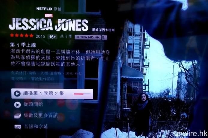 Netflix_4K_04