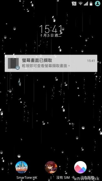 Screenshot_2016-01-05-15-41-12