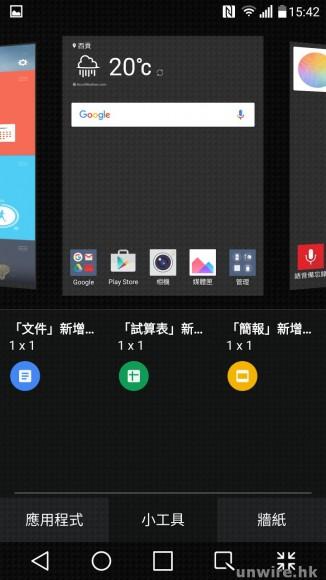 Screenshot_2016-01-05-15-42-20