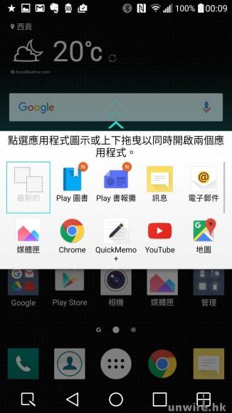Screenshot_2016-01-06-00-09-34