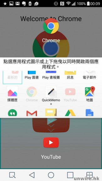 Screenshot_2016-01-06-00-10-01