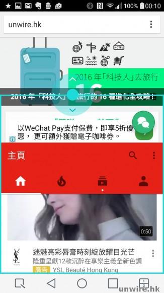 Screenshot_2016-01-06-00-10-41
