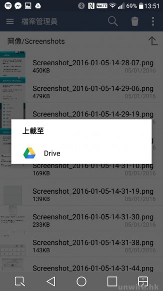 Screenshot_2016-01-06-13-51-54