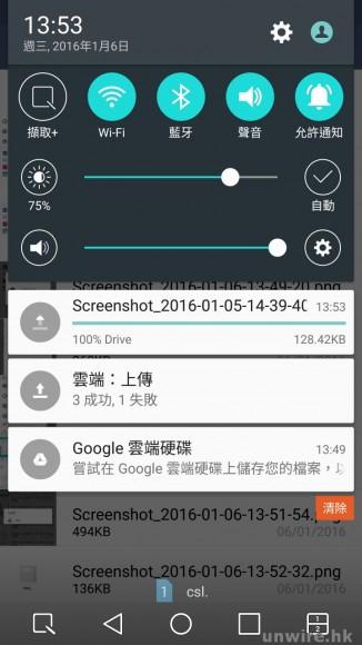 Screenshot_2016-01-06-13-53-18