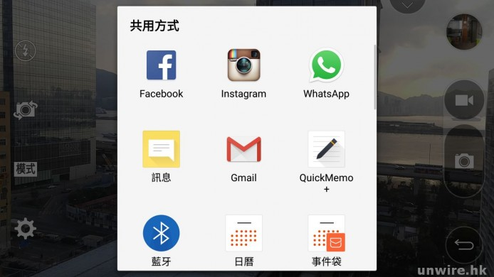 Screenshot_2016-01-06-16-35-50