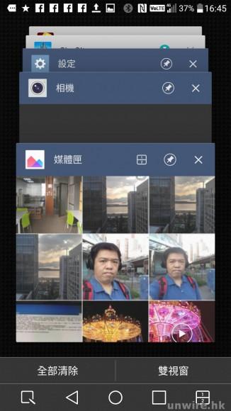 Screenshot_2016-01-06-16-45-20