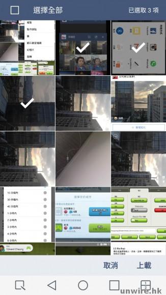 Screenshot_2016-01-06-16-54-47