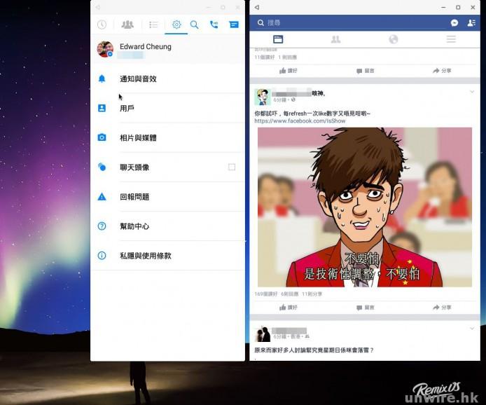 Screenshot_2016-01-18-14-31-53a