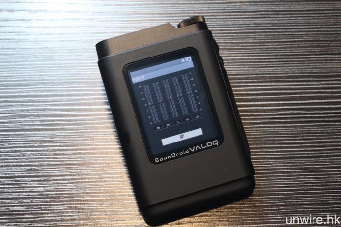 其他聲音微調功能還包括 5 段 EQ 均衡器。