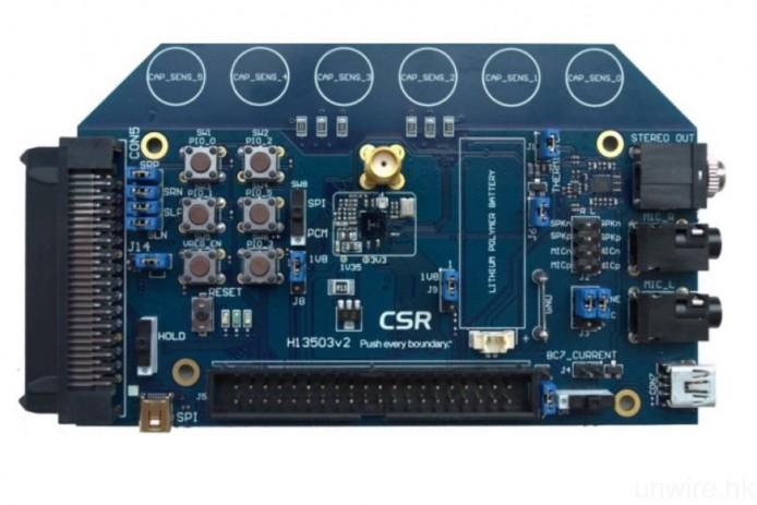 CSR CSR8675 開發組件。