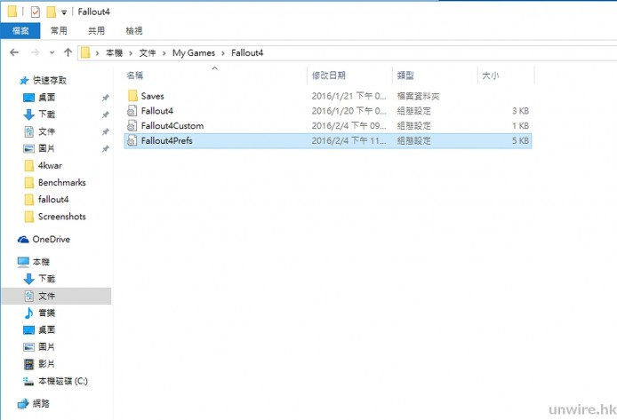 螢幕擷取畫面 (4)_02_wm