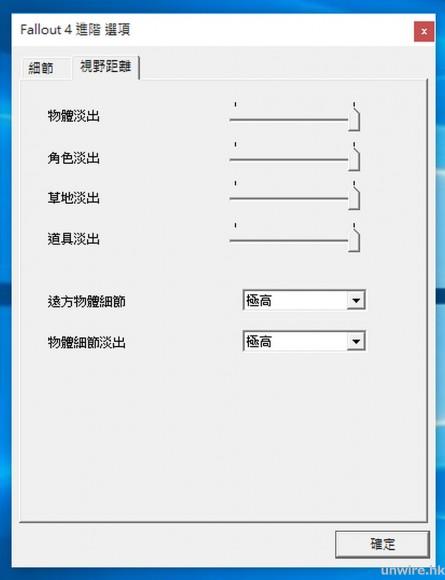 螢幕擷取畫面 (8)_wm
