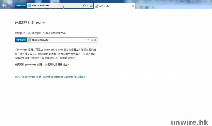 2016-02-12 18_03_43-InPrivate - Internet Explorer - [InPrivate]