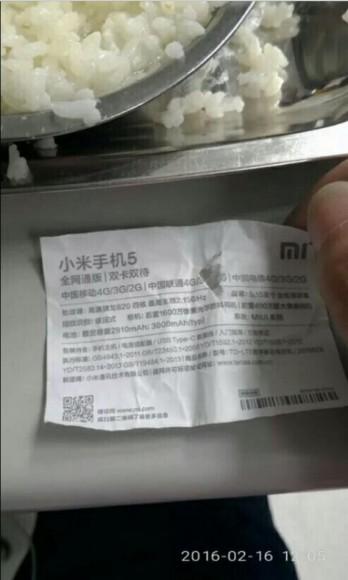 2016-02-17 19_33_48-Xiaomi Mi 5 specs leaked_ 5.15_ FullHD screen, Snapdragon 820 - GSMArena.com new
