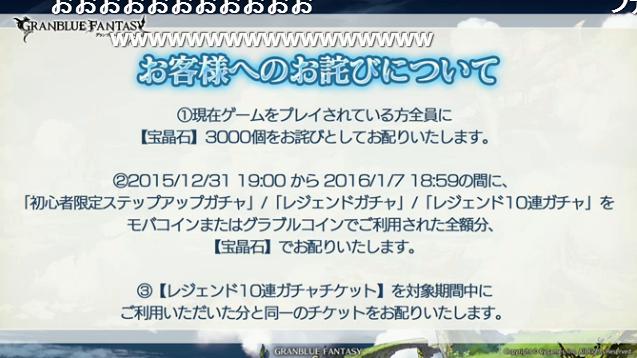 2016-02-25 13_39_22