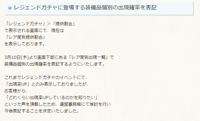 2016-02-25 14_14_52