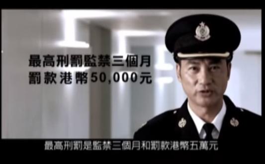 2016-02-26 16_19_41-任達華 戲院場內嚴禁攜帶攝錄器材 - YouTube