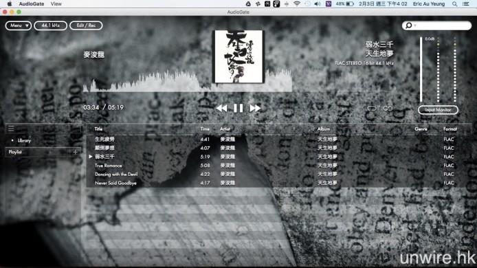 另外亦會使用《AudioGate 4.0》擷取 CD。