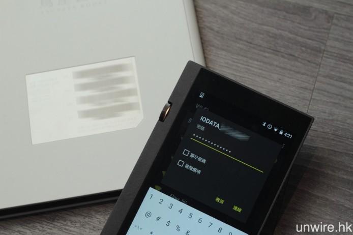 將 T Air 接上電源之後(緊記這款光碟機的原裝電源插座,只支援 100V 電壓,因此緊記在使用前要配合變壓器。),此機就會發出一個 Wi-Fi SSID 訊號,用家需在智能裝置連上該 SSID 的 Wi-Fi 訊號,再輸入印於機底的密碼,將兩者直接無線配接。
