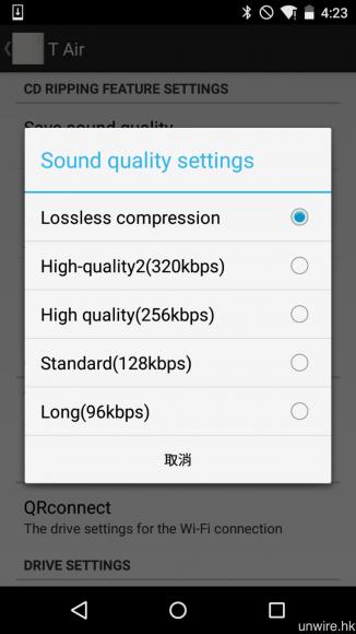 在設定選項中,用家可自行選擇以哪一種取樣率進行擷取,選擇「Lossless compression」會因應是 Android 還是 iOS 系統,而將 CD 擷取成 FLAC 或 ALAC 無損壓縮檔。