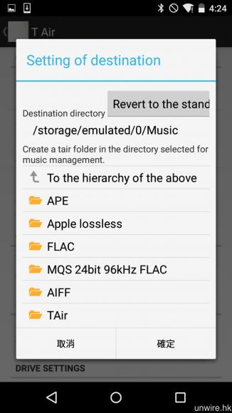 用家亦可以選擇儲存的資料夾位置,建議放在易於找尋的資料夾,方便之後從智能裝置中複製備份。