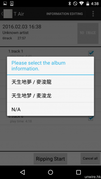 試擷取麥浚龍的《天生地夢》,有正體及簡體中文資料選擇。