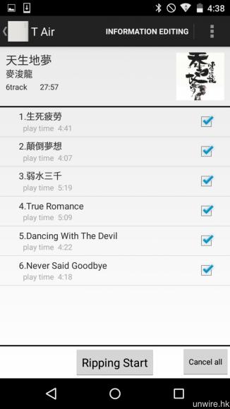 之後 App 就會自動配上相關歌曲資訊,按「Ripping Start」就正式開始。此機將 CD 內一首 4 分 41 秒的歌曲無線擷取成 FLAC 檔案,需時約為 49 秒。