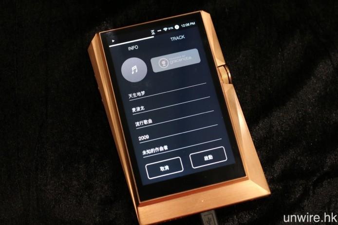 較為可惜的是,AK CD-Ripper 在搜尋中文專輯時,大多數都會選擇為簡體中文,並且不能更改。完成資料庫搜尋之後按啟動,就可開始進行 CD 擷取。