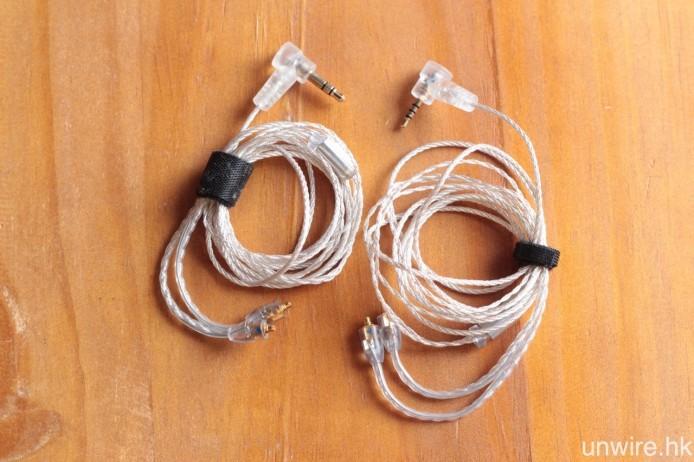 隨機附送兩條 ALO Audio 的 Tinsel 線材,一條為 3.5mm TRS 插頭,另一條則為 2.5mm TRRS 插頭。