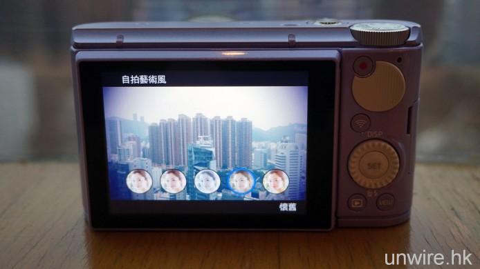 DSC09866