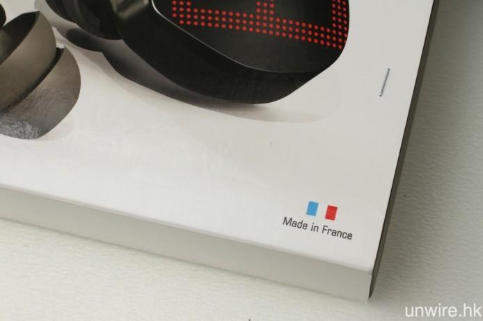標明於法國設計及生產。