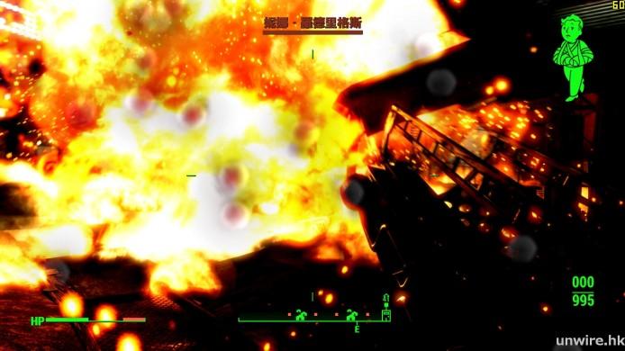 Fallout4 2016-02-05 00-11-26-42_wm