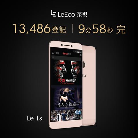 LeEco_01