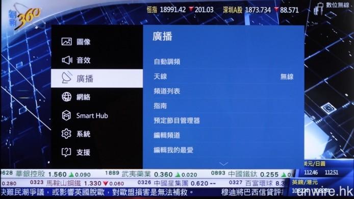 Samsung_01
