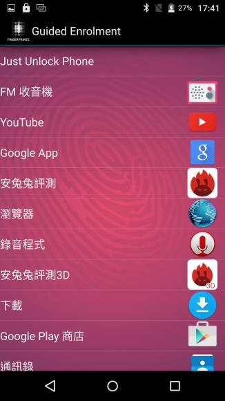 Screenshot_2016-02-16-17-41-39
