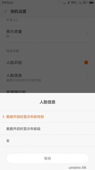 Screenshot_2016-02-24-16-24-00_com.android.camera