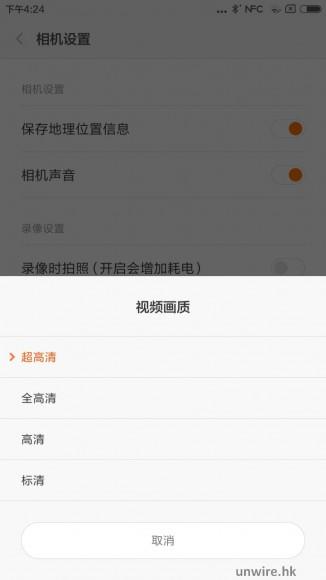 Screenshot_2016-02-24-16-24-21_com.android.camera