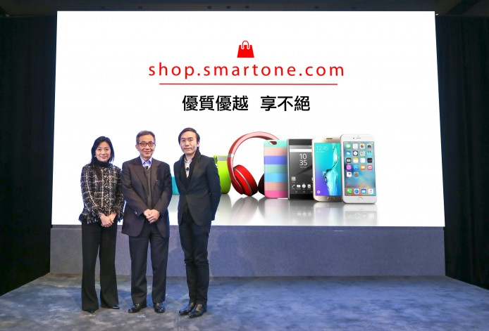 SmarTone online store launches Today