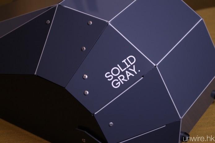 SolidGray11