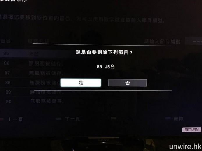 Sony_04