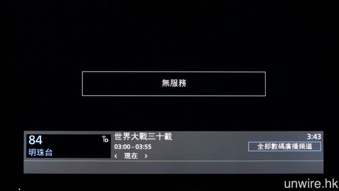 TVB_01