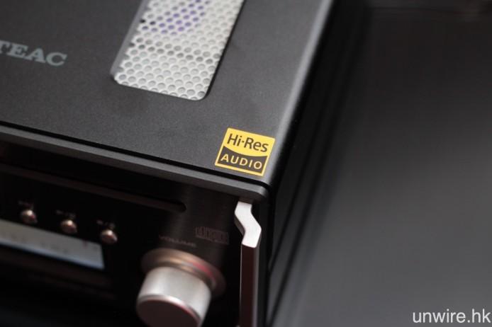 主機貼上 Hi-Res Audio 認證標籤,並設有 44.1kHz/48kHz 兩個獨立主時鐘,減低時基誤差失真(jitter)。