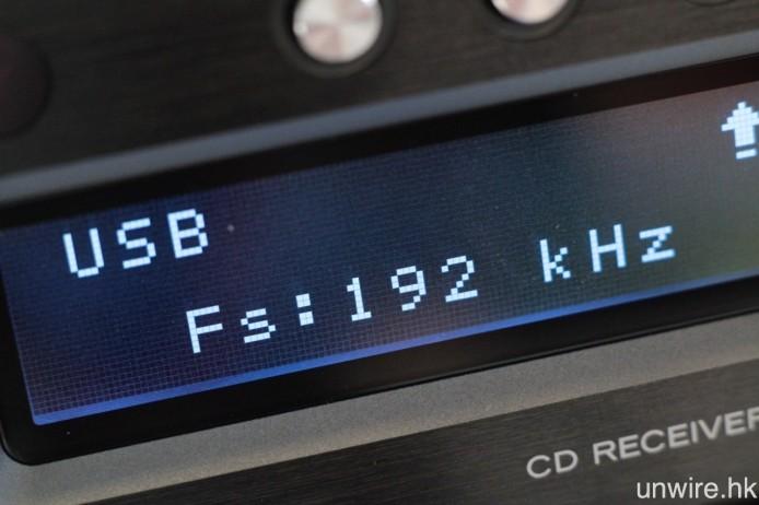 USB 輸入最高支援 24bit/192kHz 取樣率訊號。