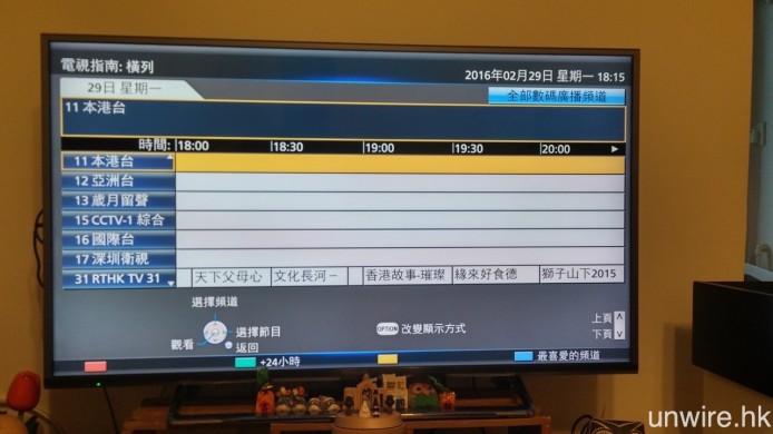 翻查電子節目表,亞視旗下所有數碼頻道已經空空如也。