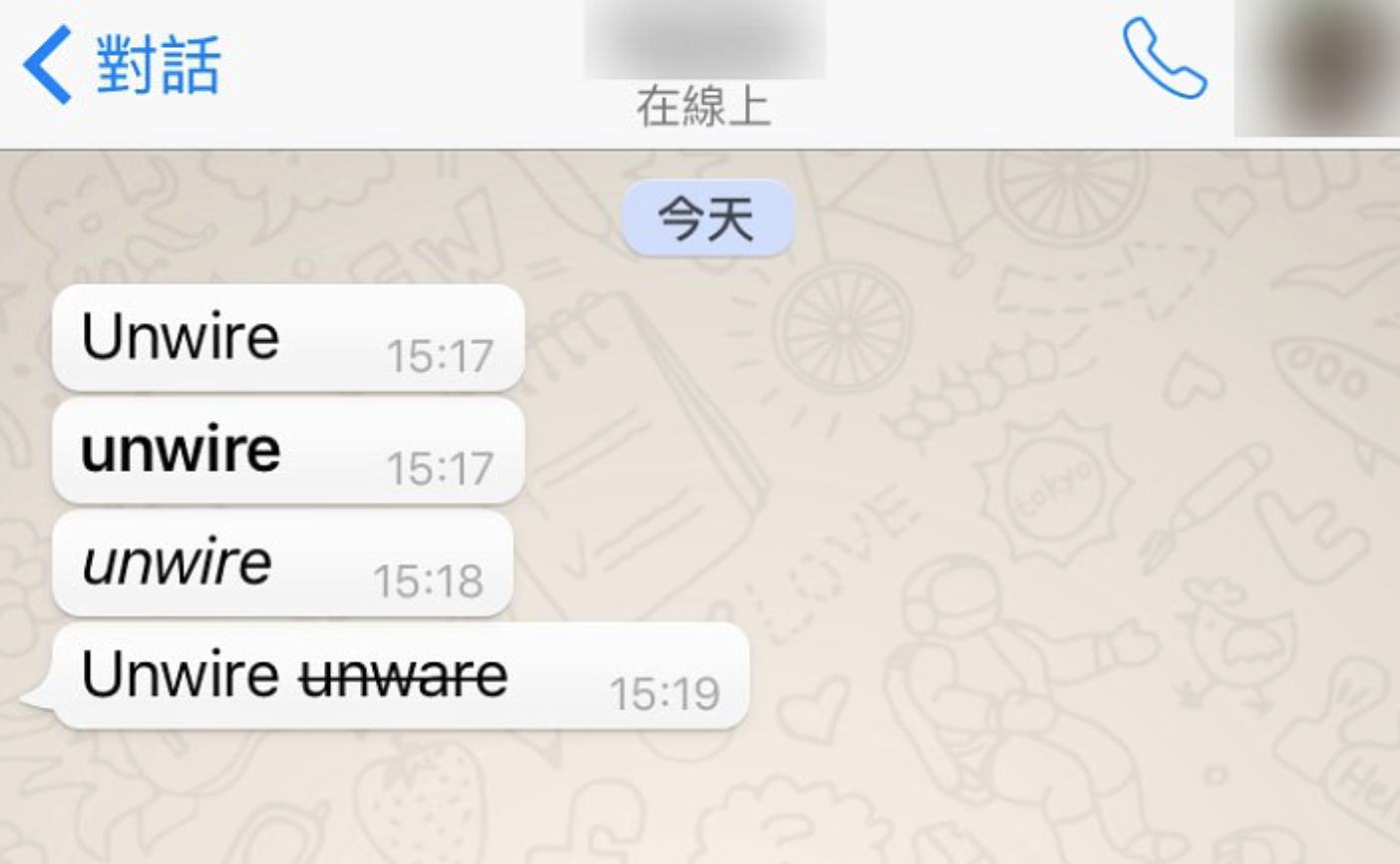 WhatsApp 秘技!教你點打粗體、斜體、刪除字