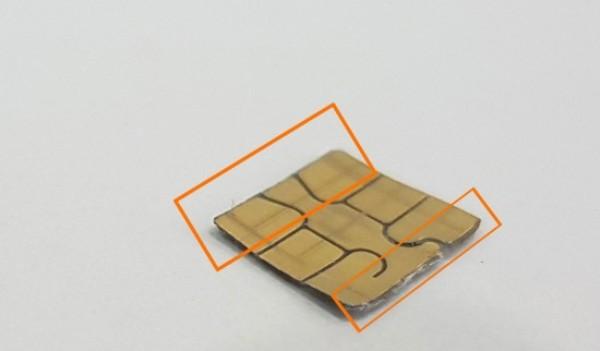 3. 打磨晶片四周,確保沒有殘留塑膠