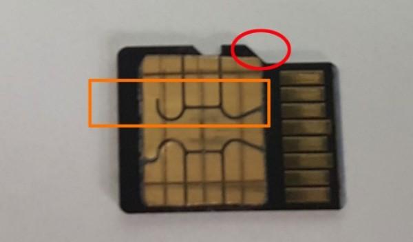 4. 將晶片貼在 microSD 卡之上,位置一定要相當準確